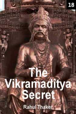 The Vikramaditya Secret - Chapter 18 by Rahul Thaker in English