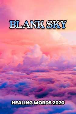 BlankSky by HealingWords2020 in English