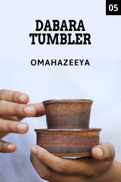 Dabara Tumbler - 5 by Omahazeeya in English
