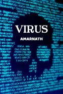 VIRUS ( Adventures of jamesworth-1 ) by Amarnath in Telugu