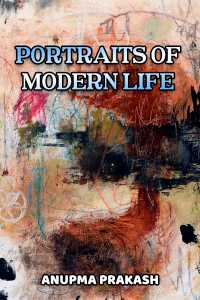 Portraits Of Modern Life - Another Weekend- 1