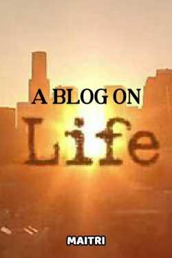 A Blog On Life by Maitri Barbhaiya in Gujarati