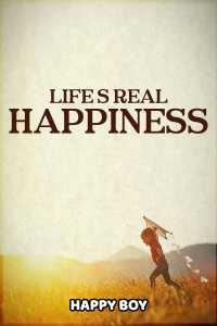 HAPPY LINE :- PAISA THI VADHU JIVAN NO SANTOSH