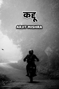 kaddu by Arjit Mishra in Hindi