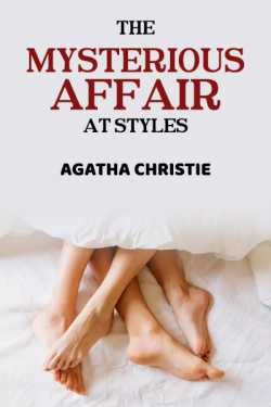 The Mysterious Affair at Styles by Agatha Christie in :language