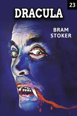Dracula - 23 by Bram Stoker in English