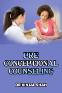 Pre Conceptional Counseling by Dr Kinjal Shah in English