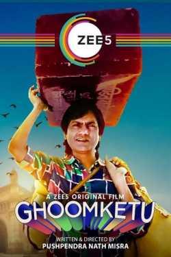 GhoomketU Film Review by Rahul Chauhan in Gujarati