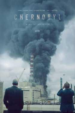 chernobyl - webseries review by Divyesh Koriya in Gujarati