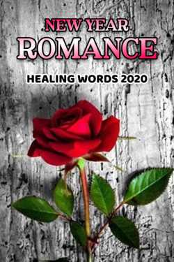 New Year Romance by HealingWords2020 in English