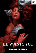 HE WANTS YOU - 3 by Deepti Khanna in English