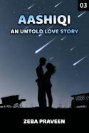 zeba praveen द्वारा लिखित  Aashiqi - An Un Told Love Story 3 बुक Hindi में प्रकाशित