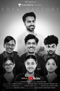 Priya Saini द्वारा लिखित  Kota Factory - Web Series बुक Hindi में प्रकाशित