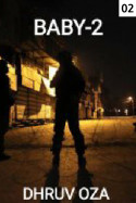 Dhruv oza द्वारा लिखित  BABY -2 - 2 बुक Hindi में प्रकाशित