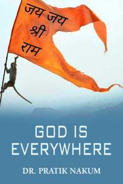 God is everywhere by Dr.Pratik Nakum in English