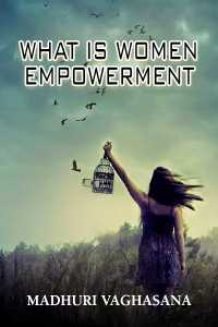 What is Women Empowerment
