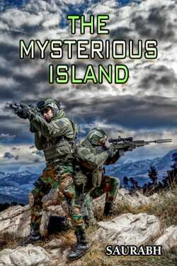 The Mysterious island by Saurabh in :language