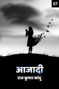 aajadi - 7 by राज कुमार कांदु in Hindi