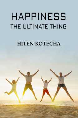 Happiness the ultimate thing. by Hiten Kotecha in :language