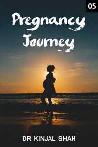 Pregnancy Journey - Week 5