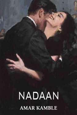 Nadaan - 1 by Amar Kamble in English
