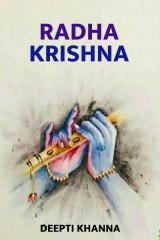 RADHA KRISHNA by Deepti Khanna in English