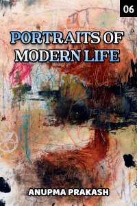 Portraits of modern life - Little lies- Episode 6