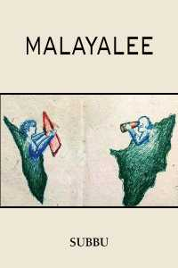 Malayalee