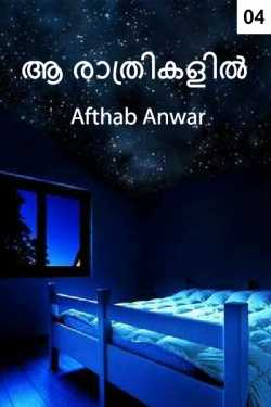 on those nights.. - 4 by Afthab Anwar️️️️️️️️️️️️️️️️️️️️️️ in Malayalam
