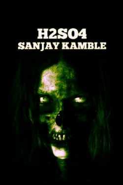 H2SO4 by Sanjay Kamble in Marathi
