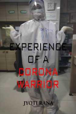 Experience of a corona warrior by Jyoti Rana in English