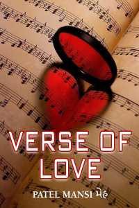 verse of love by   MEH