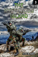 The Mysterious Island - 3 by Saurabh in English