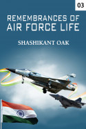 Remembrances of Air Force life - 3 by Shashikant Oak in English
