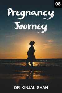 Pregnancy Journey - Week 8