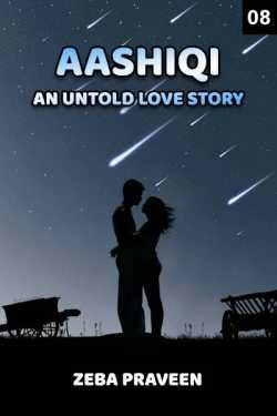 Aashiqi - An Un Told Love Story 8 - last part by zeba praveen in Hindi