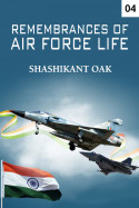 Remembrances of Air Force life - 4 - last part by Shashikant Oak in English
