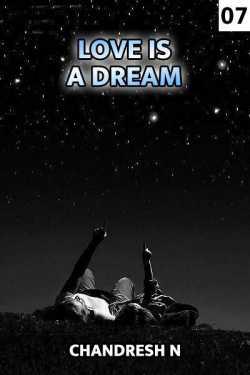 Love is a Dream Chapter 7 by Chandresh N in Gujarati