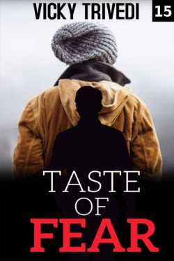 Taste Of Fear - 15 by Vicky Trivedi in English