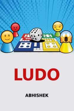 Ludo Part 1 by Abhishek in Hindi