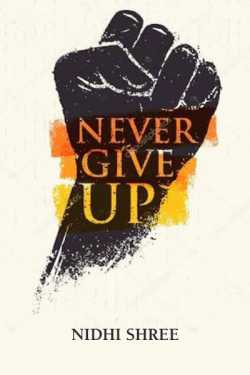 Never Give up by Nidhi shree in English