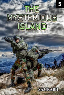 The Mysterious Island - 5 by Saurabh in English