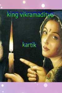 King Vikramaditya