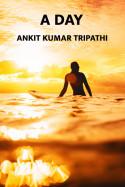 A Day...... by Ankit kumar Tripathi in English