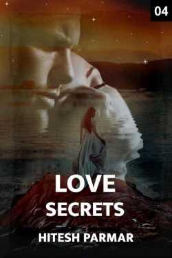 Love Secrets - 4 by Hitesh Parmar in Gujarati