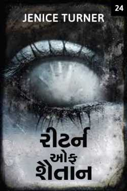 Return of shaitaan - 24 by Jenice Turner in Gujarati