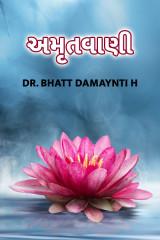 Dr.Bhatt Damaynti H. profile