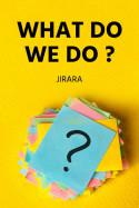 What do we do ? by JIRARA in English