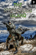 The Mysterious island - 9 by Saurabh in English