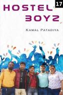 Hostel Boyz - 17 by Kamal Patadiya in Gujarati